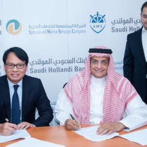 الشركة المتخصصة للخدمات البحرية  بميناء الملك عبدالله توقع اتفاقية تمويل مع البنك السعودي الهولندي بمبلغ 121,5 مليون ريـال