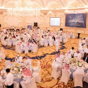 """King Abdullah Port Holds Annual Iftar with Port's Operating Partners and Participating Sectors                                                 Hameedadin: """"We are committed to participating in achieving Saudi Vision 2030 through activating the role of the private sector"""""""