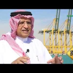 King Abdullah Port on Saudi TV.