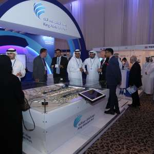 King Abdullah Port Associate Sponsor at TOC Middle East