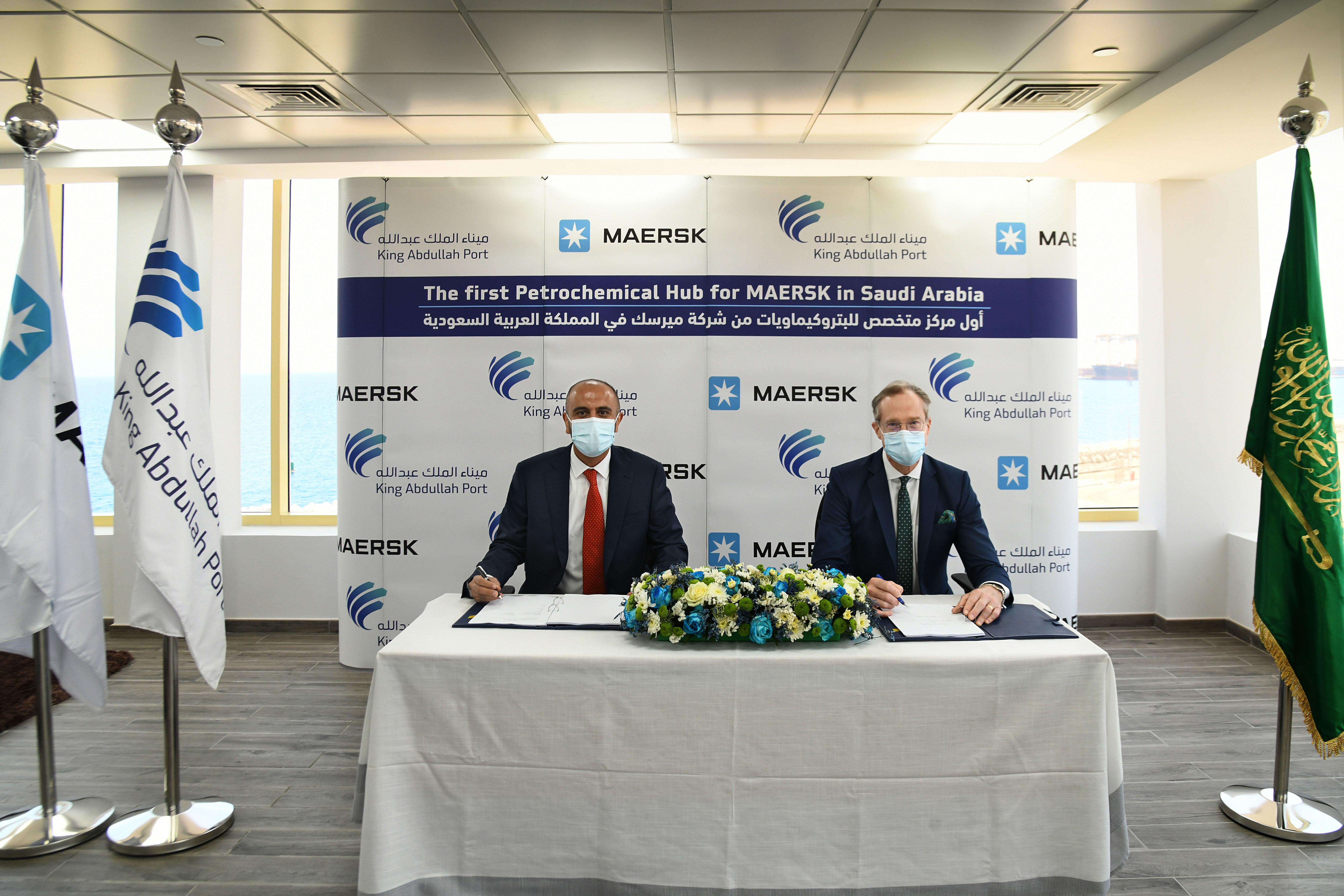 شراكة استراتيجية بين ميرسك السعودية وميناء الملك عبدالله لتأسيس أول مركز للبتروكيماويات للشركة بالمملكة
